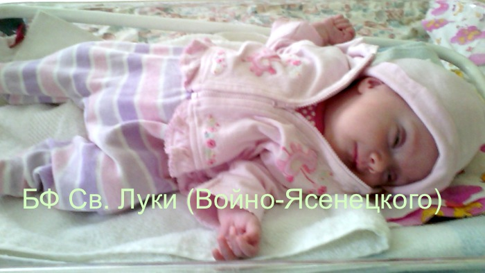 IMG_20140403_160021