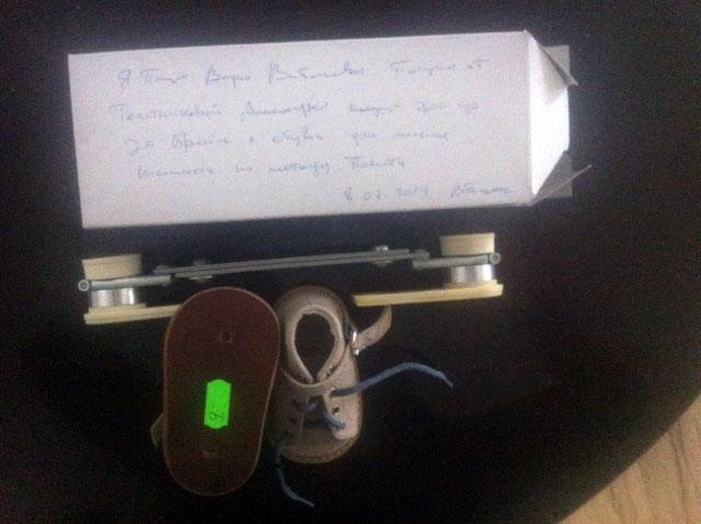 Брейсы и расписка на 2500 грн