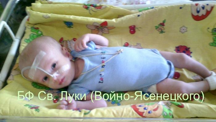 IMG_20140731_131319
