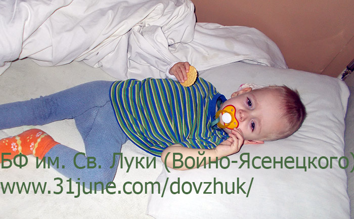 dovzhuk