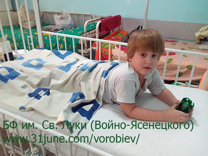 IMG_20150311_162558(1)