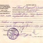 Титов Владислав Олегович 001