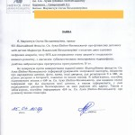 img434 (1)