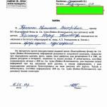 Кириченко заявление