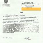 Симоненко Елизавета.1jpg