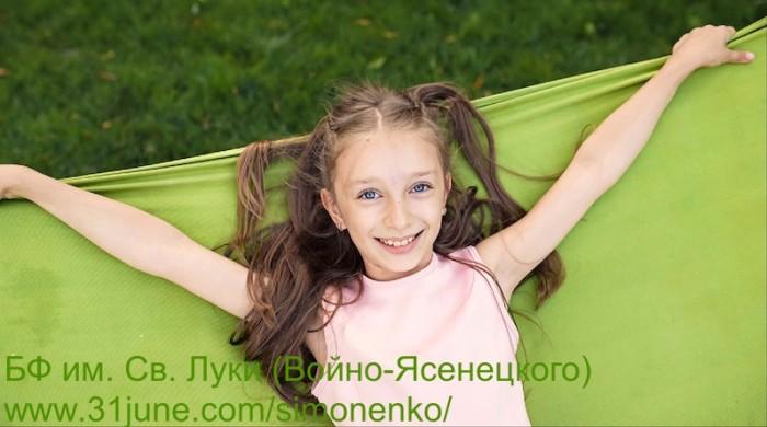 Симоненко Елизавета.6jpg