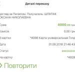 38016083_1805507509484596_5115859941403394048_n